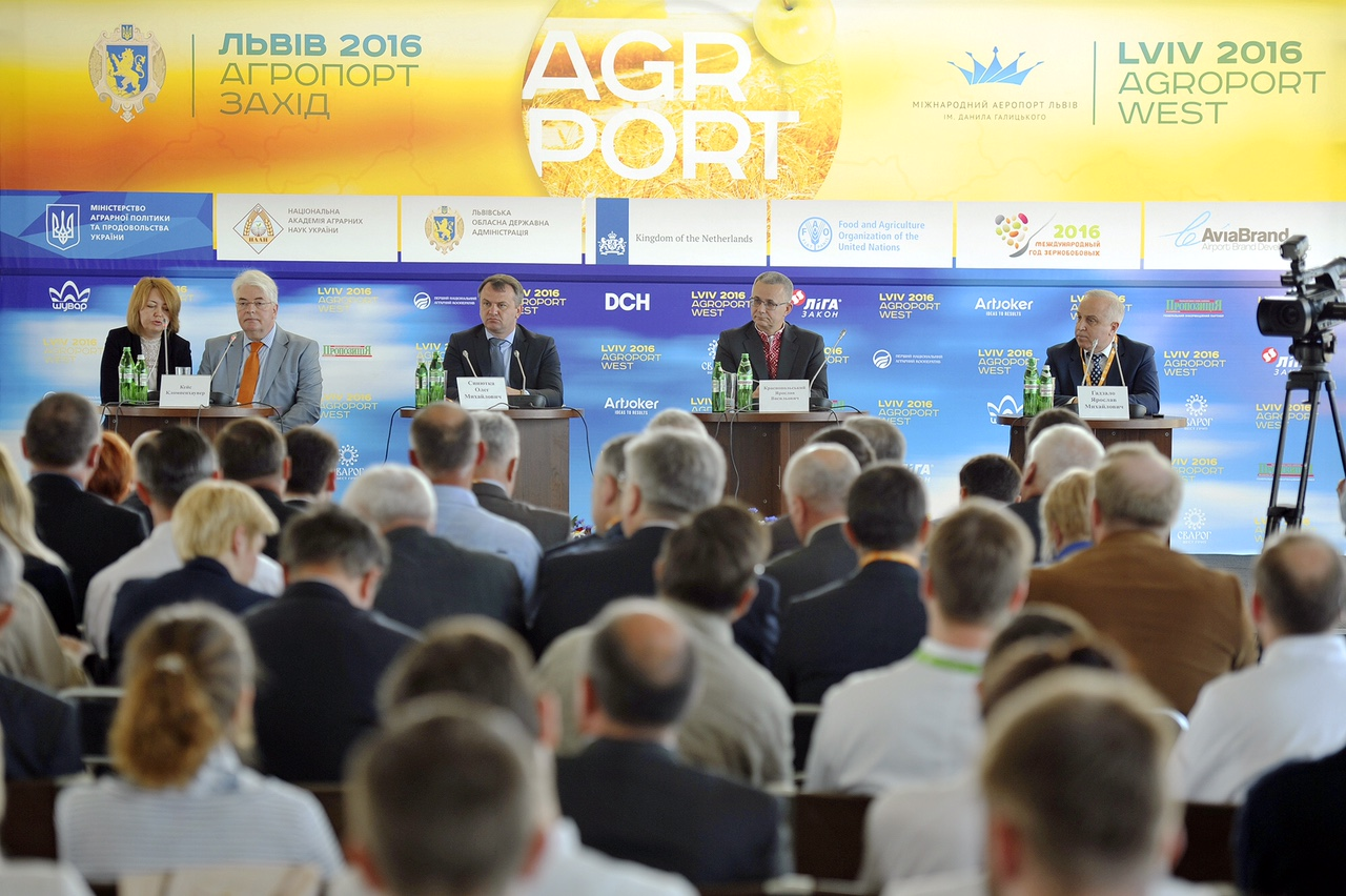 agroport2016