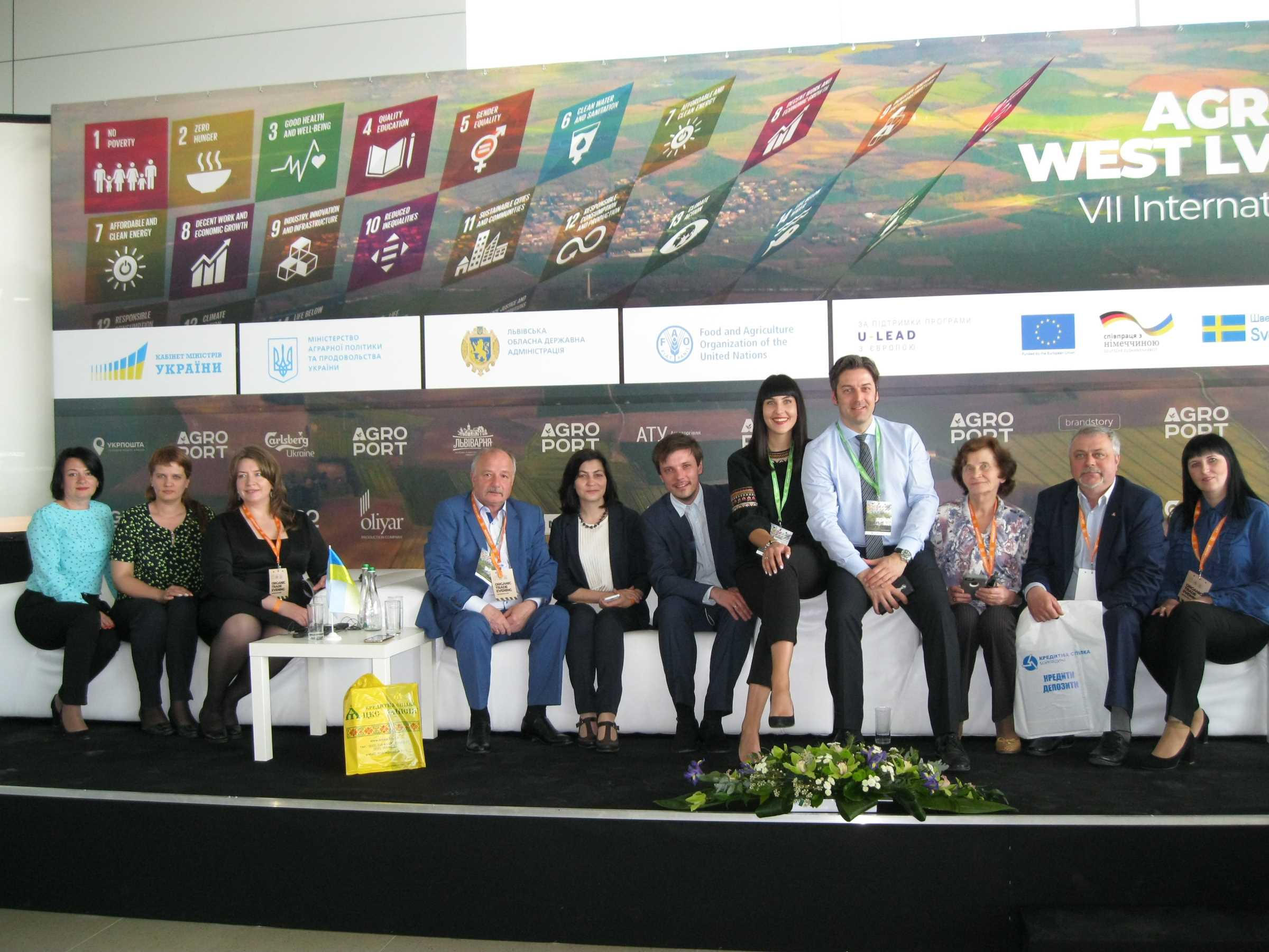 AGROPORT WEST LVIV 2018